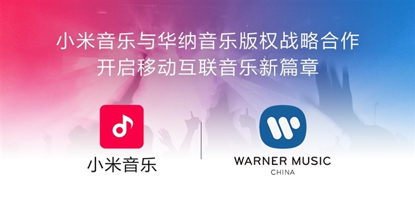 xiaomi-music-warner-bro