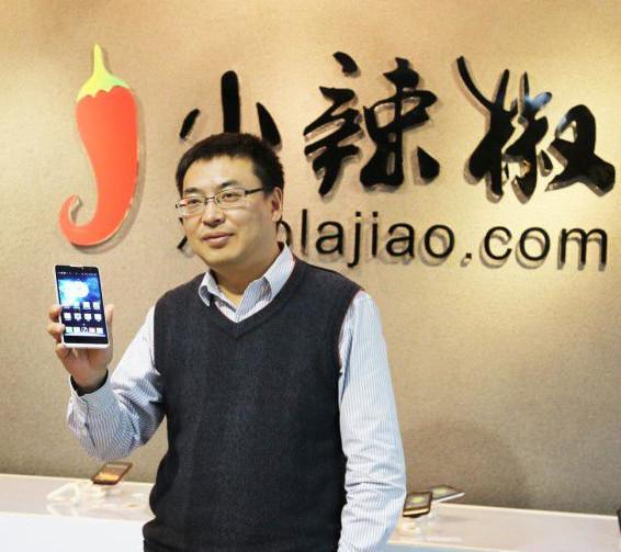 xiaolajiao-funding