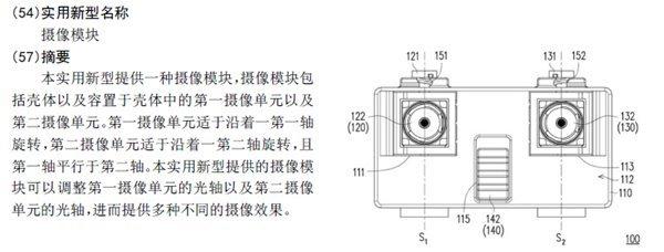 redmi-pro-dual-camera-sued