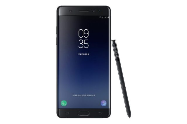 samsung-galaxy-note-fan-edition