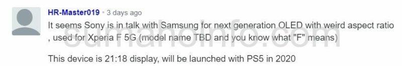 05-29: MediaTek has announced the Helio M70 5G modem