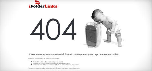 instantShift - Creative 404 Error Pages Around
