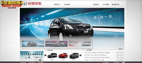 instantShift - Showcase Of Popular Automobiles Websites