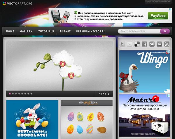 instantShift - Free Vector and Photos - Vector Portal