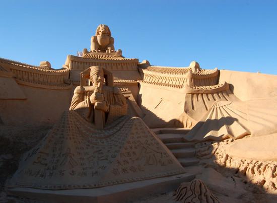 World of sand 4