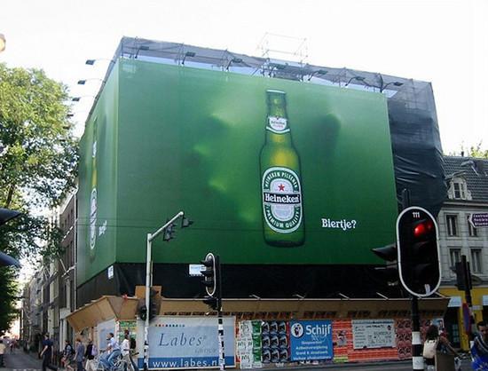 Heineken: 3D Billboard