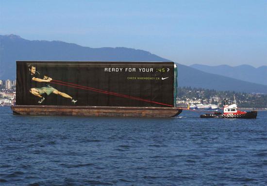 Nike: Barge resistance