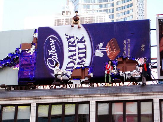 Dairy Milk billboard