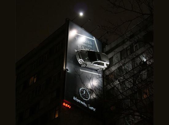Car Outdoor Advertising