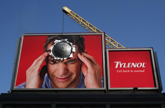 Tylenol Ball