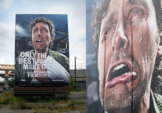 Calgary International Film Festival: Crying billboard