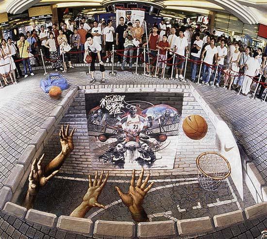 Nike-Lebron James-Shanghai