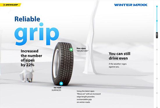Illustration in Web Design - Dunlop