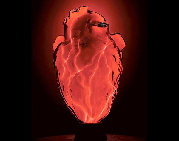 Electra Heart Lamp
