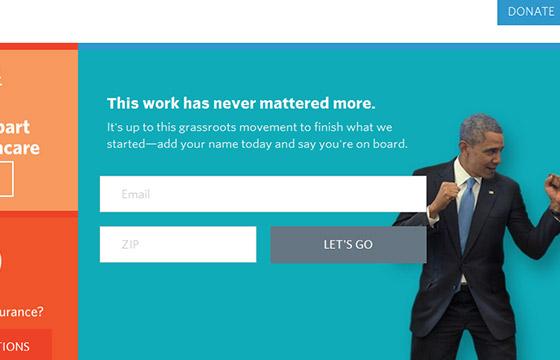 Excellent Sign Up Forms - Barack Obama