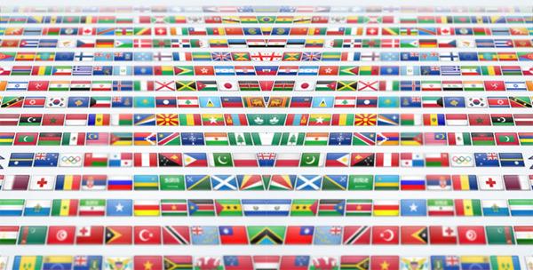 2600 Flag Icon Set