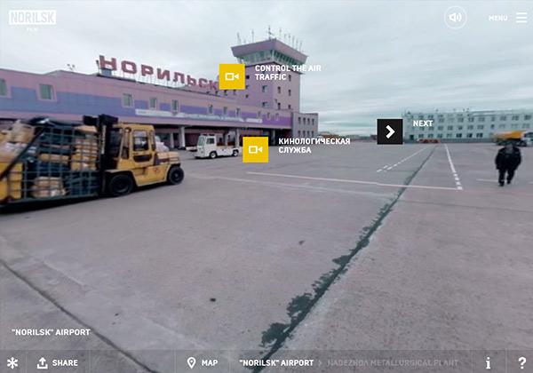 Spherical Recording (360º view) Website Design