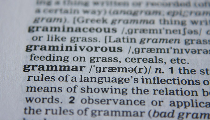 A dictionary entry of the word 'grammar'