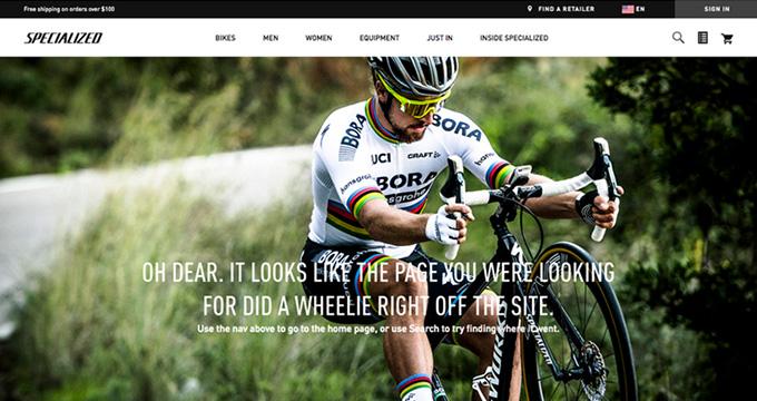 Specialized.com 404 Page