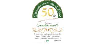 50 ans - Célébration avec le corps de Christ