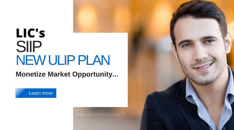 LIC's SIIP 852 New ULIP plan