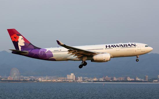 Hawaiian Airlines Hawaiian Miles Account