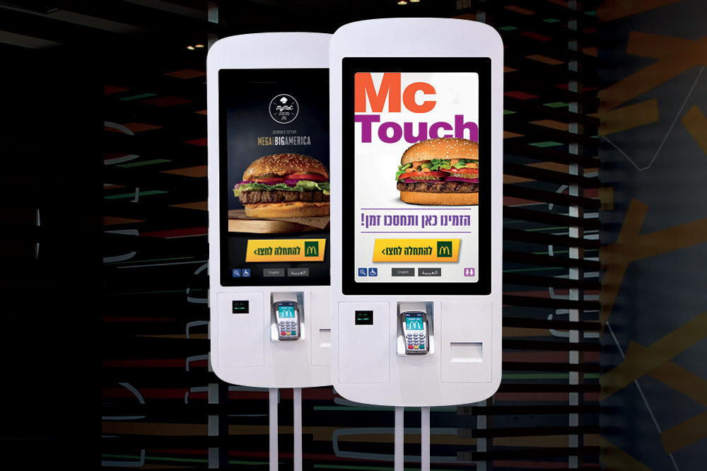 McDonald's Kiosk uses Digital Signage