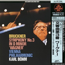 "Bruckner : Symphony No.3 in D Minor ""Wagner"""