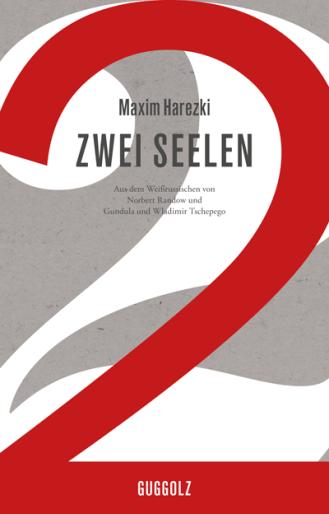 zwei_seelen