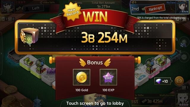 Game of Dice - Win