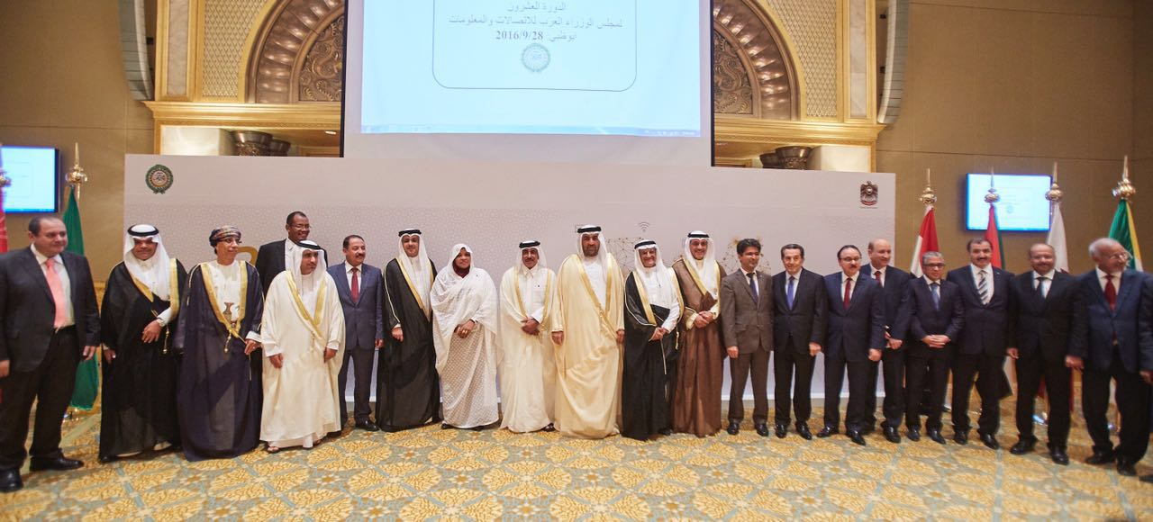 Ministers discuss formation of Arab Telecom Union