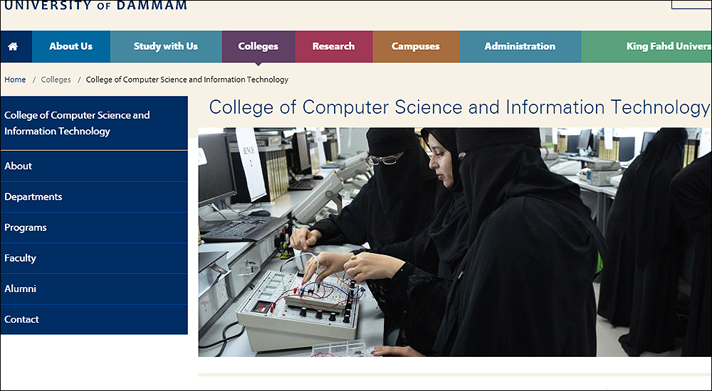 University of Dammam listed as Red Hat Academy in Saudi Arabia