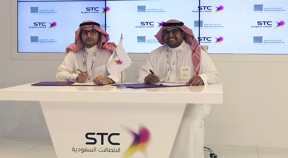 STC appoints AlJammaz as distributor for business services