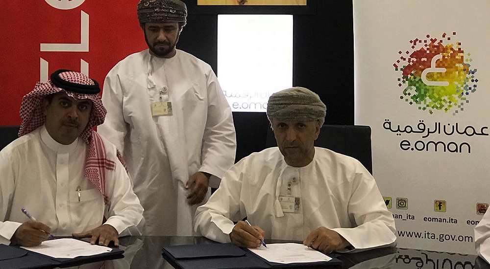 Oman's Information Technology Authority chooses Oracle for G-Cloud initiative