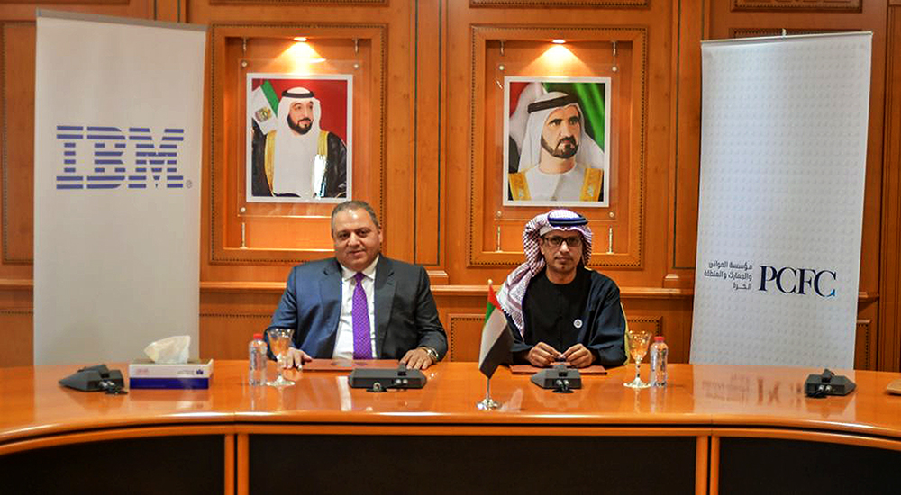 Ibm Builds Cloud Based Disaster Recovery Service At Dubais Port