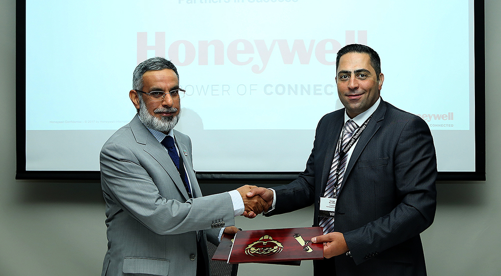 EQUATE tests Honeywell Connected Plant, signs MoU for further assessment