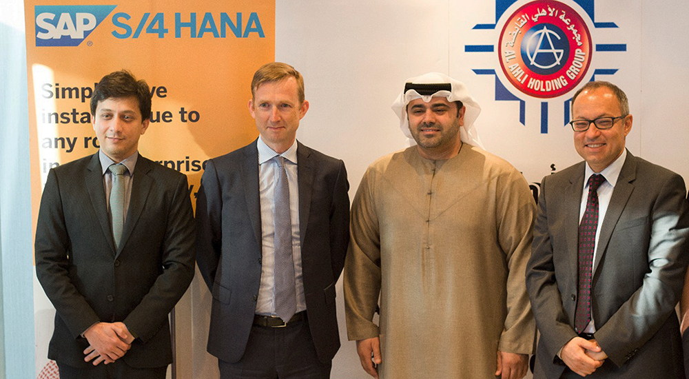 DXC Technology implements SAP S4HANA real-time suite for Al Ahli Holding Group