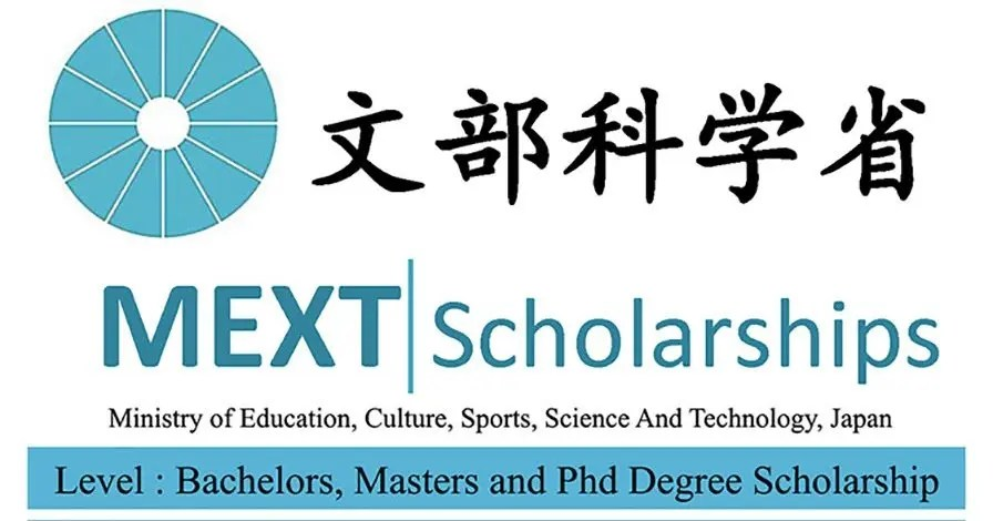 2021 Japanese Government MEXT Scholarship for ...