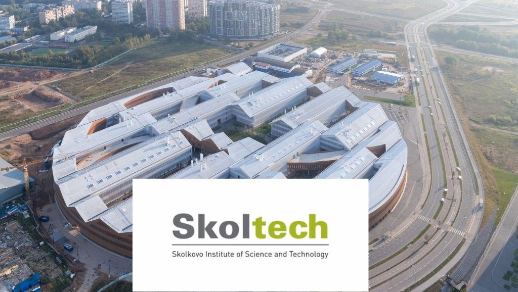 Skolkovo Institute of Science and Technology (Skoltech)