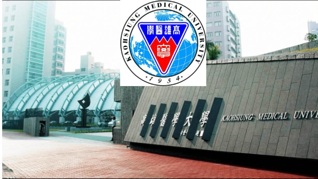 Kaohsiung Medical University (KMU)