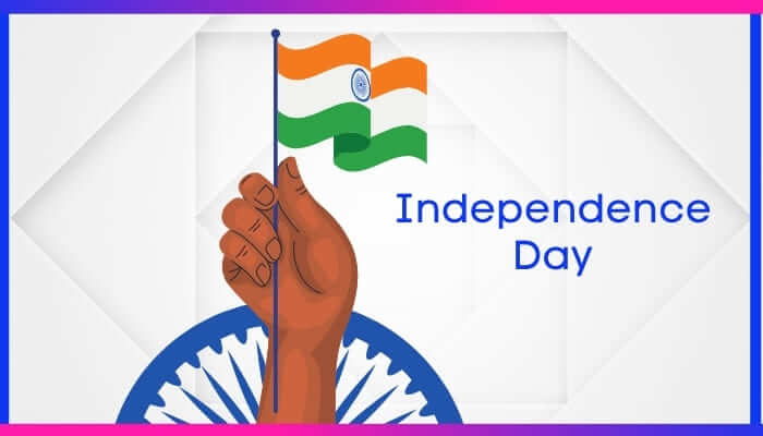 Independence Day Information in Telugu