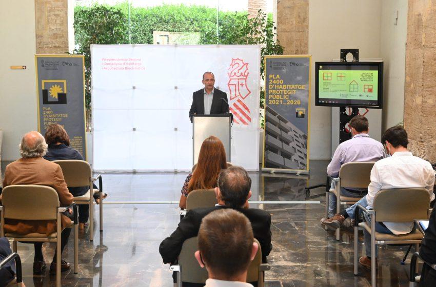 Martínez Dalmau presenta el primer concurso de solares de la Generalitat que permitirá edificar 1.206 viviendas de protección pública
