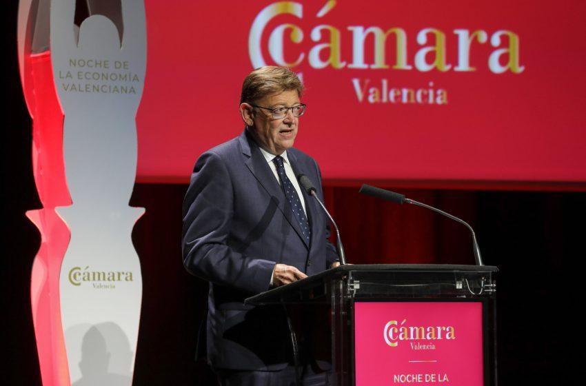 Ximo Puig reivindica la 'vía valenciana' de la estabilidad política, la seguridad jurídica y la colaboración público privada para 'consolidar la recuperación ya iniciada'