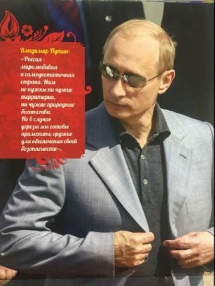 Putin calendar