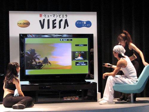 Plasma na Ceatec: central de entretenimento