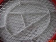 """a rede da raquete: o que será que significa esse """"A""""?"""