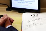 Миллиарды полковника Захарченко перечислены в бюджет РФ
