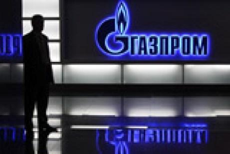 """""""Газпром"""" объяснил долги жителей Чечни низкой платежной дисциплиной, а не войной"""