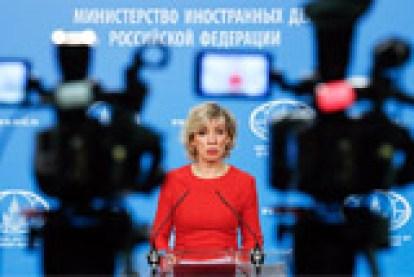 МИД РФ уточнил, что в Новороссийске были задержаны четыре гражданина США
