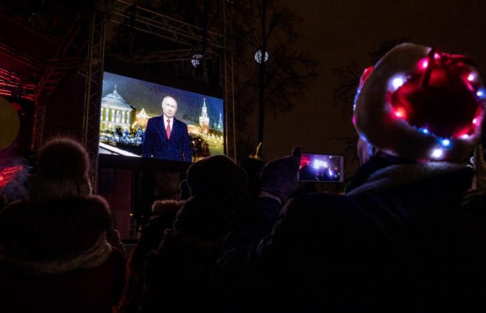 Путин в новогоднем обращении оценил сплоченность россиян